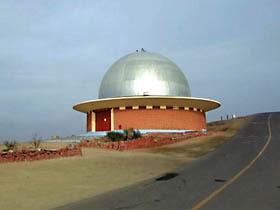 Planetario y Mirador del Morro Solar