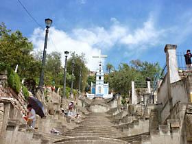 Colina de Santa Apolonia